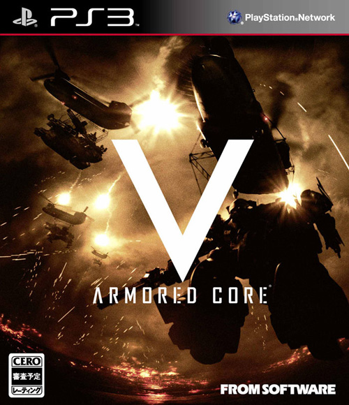 Amored core V jp cover - Armored Core V: japanischer Packshot aufgetaucht