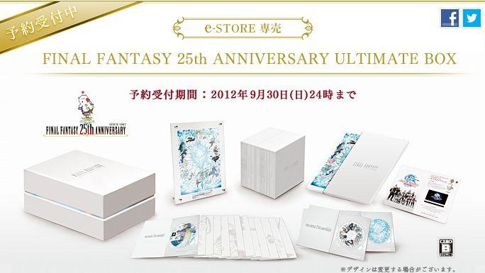 final fantasy jubilaeums box - Final Fantasy: Jubiläums Box zum 25. Geburtstag angekündigt